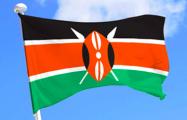 Беларусь закроет посольство в Эфиопии и откроет в Кении