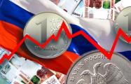 Хуже войны: Российскому рублю предрекли немыслимое падение
