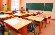 Как белорусы идут в Красный Крест, чтобы собрать детей к школе