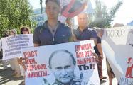 В России накануне митинга против пенсионной реформы задерживают активистов