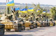 Военно-промышленный комплекс Украины переходит на особый режим работы