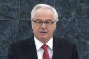 Чуркин раскритиковал политику США по смене режимов в других странах