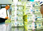 Астрологи обещают курс доллара в 14650 рублей