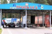 «Привалку» реконструируют до конца 2014 года