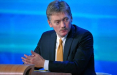 Песков рассказал о позициях Путина и Байдена по Беларуси