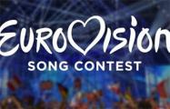 Беларусь выступит в первом полуфинале «Евровидения-2020»