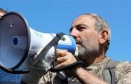 Пашинян потребовал «единогласной капитуляции» правящей партии Армении