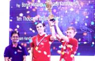 Белорусский программист Короткевич снова победил на крупном конкурсе