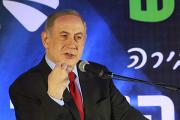 Нетаньяху объяснил рейд израильских самолетов в Сирию