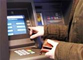 В брестских банкоматах закончились деньги