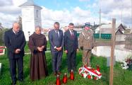 В Беларуси польские дипломаты чтят память солдатов Корпуса охраны пограничья