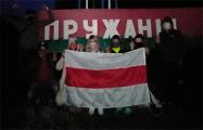 Пружаны за новую Беларусь