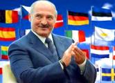 Лукашенко: Я объехал весь мир