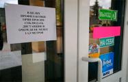 Как пандемия коронавируса изменила жизнь города под Минском