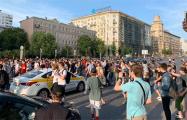 В Москве прошли акции протеста: главное