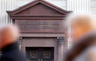 В Минске задержаны сотрудники валютного управления Нацбанка