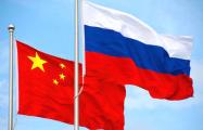 Дружба Москвы и Пекина: Китай осваивает Восток России