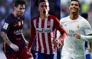 Роналду, Гризманн и Месси - претенденты на звание лучшего игрока года