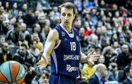 Кубок ФИБА: Минские «Цмокi» обыграли румынский клуб «Орадя» и вышли в четвертьфинал