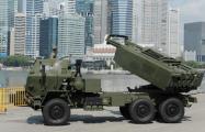 Польша закупит американские мобильные ракетные системы
