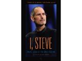 В США выйдет 160-страничный цитатник Стива Джобса
