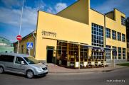 В ценре Минска построят новый деловой центр