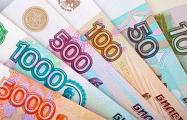 Нацбанк: в Беларуси выросло количество фальшивых долларов и российских рублей