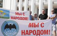 Десятки десантников прошли шествием по центру Гродно