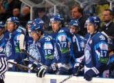 ХК «Динамо-Минск» выиграл в первом домашнем матче чемпионата КХЛ