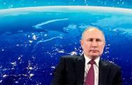 Путин боится Украины в НАТО