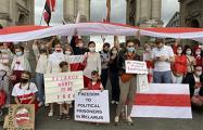 Белорусская диаспора провела акцию солидарности в Бельгии