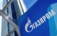 «Газпром» сократил поставки газа в Европу через Беларусь и Украину