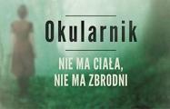 Книга о сожженных белорусских деревнях стала бестселлером в Польше