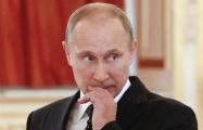 Рейтинг Путина посыпался