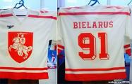 История одного снимка: у сборной Беларуси по хоккею была шикарная форма с «Погоней»