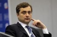 Сурков предоставил Путину стратегию по Украине и «ЛДНР»