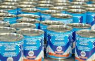 Россельхознадзор забраковал 114 тонн сгущенки из Рогачева
