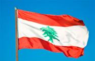 Мэрию Тель-Авива подсветили в цвета флага Ливана в знак солидарности