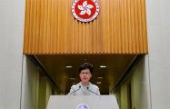 Глава администрации Гонконга признала, что проиграла оппозиции