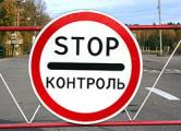 На белорусско-российской границе снова проверяют паспорта
