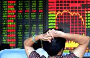 Индекс Dow Jones рухнул ниже 22 тысяч пунктов