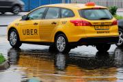 Uber обвинили в сокрытии сексуальных домогательств