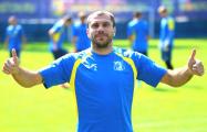 Красная книга белорусского футбола