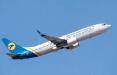 Безумный Таракан бредит «самолетами из Украины»