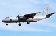 Украина закрыла небо для российских самолетов, летящих в Сирию