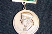 Двух литовских деятелей культуры наградили медалями Франциска Скорины