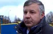 «У деда землю забрали советы, у меня забирает белорусская власть»