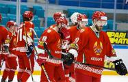 Белорусские хоккеисты проиграли резервистам сборной Казахстана