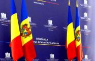 Молдова и Румыния заключили ряд соглашений: отмена роуминга, поставки газа, смешанные погрангруппы
