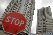 Цены на жилье Минстройархитектуры обещает сдерживать до конца года